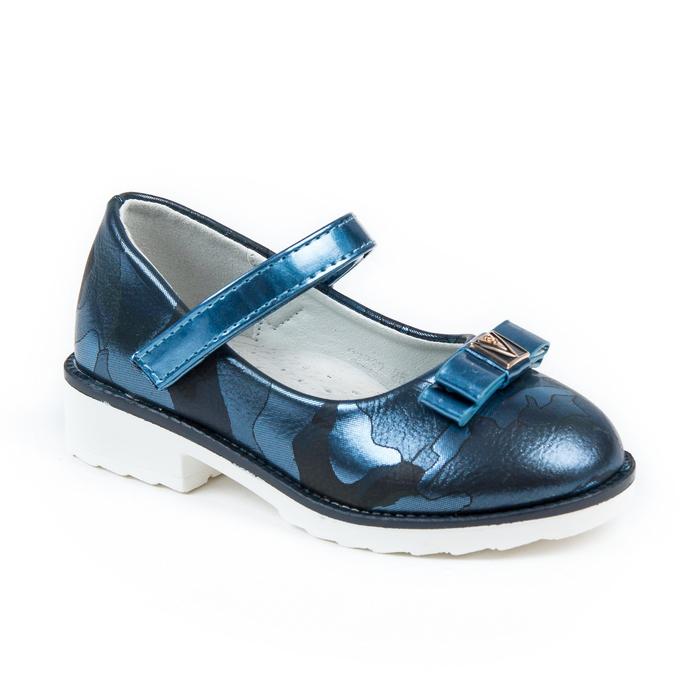 Туфли детские, цвет тёмно-синий, размер 25