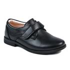 Туфли для мальчиков арт. С8332, размер 31, чёрный