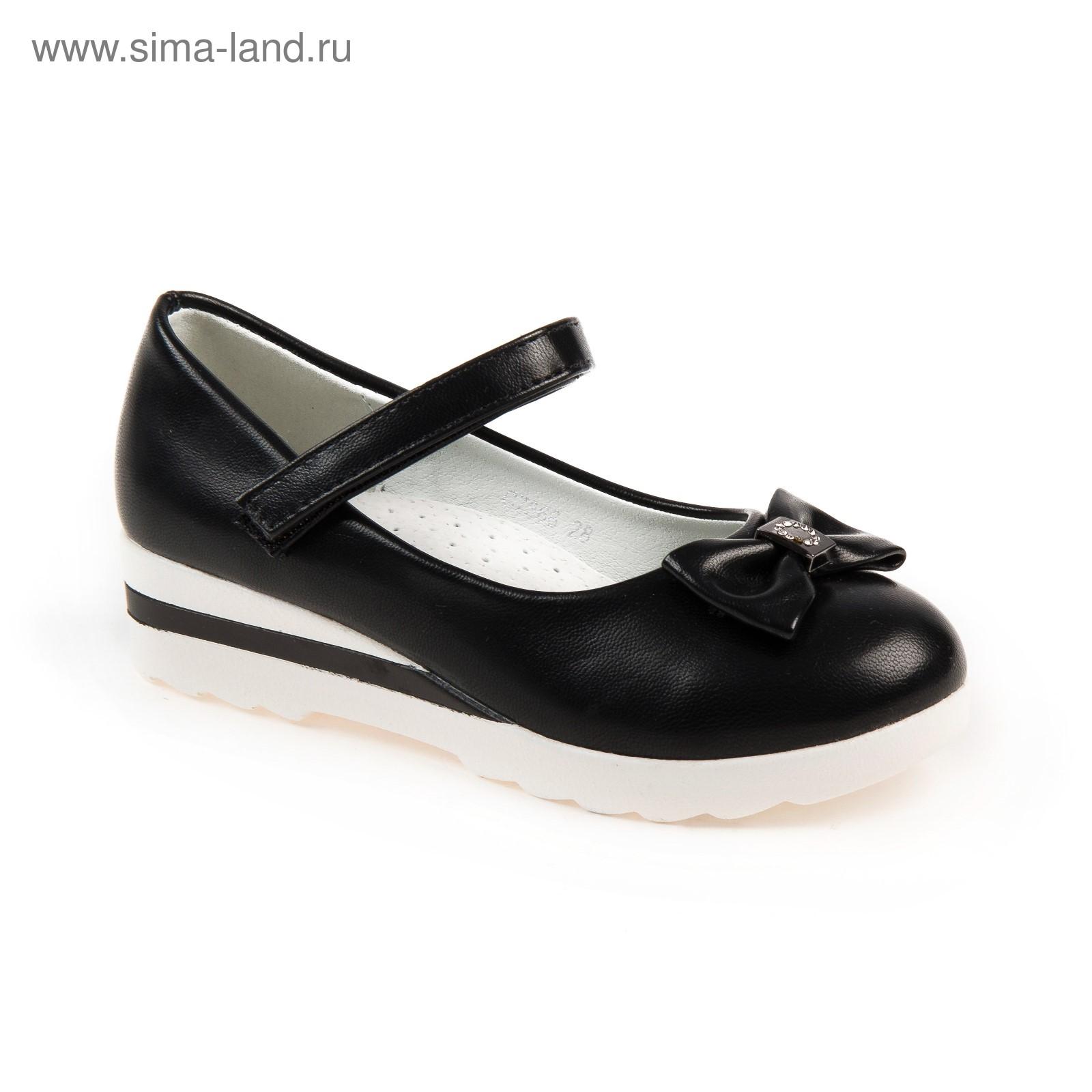 050852ecd Туфли для девочек арт. С7366 (чёрный) (р. 29) (3278803) - Купить по ...