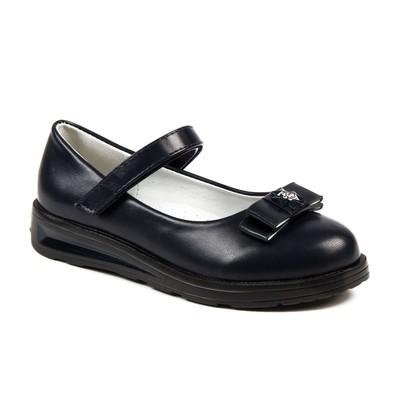 Туфли для девочек арт. С7382 (темно-синий) (р. 33)
