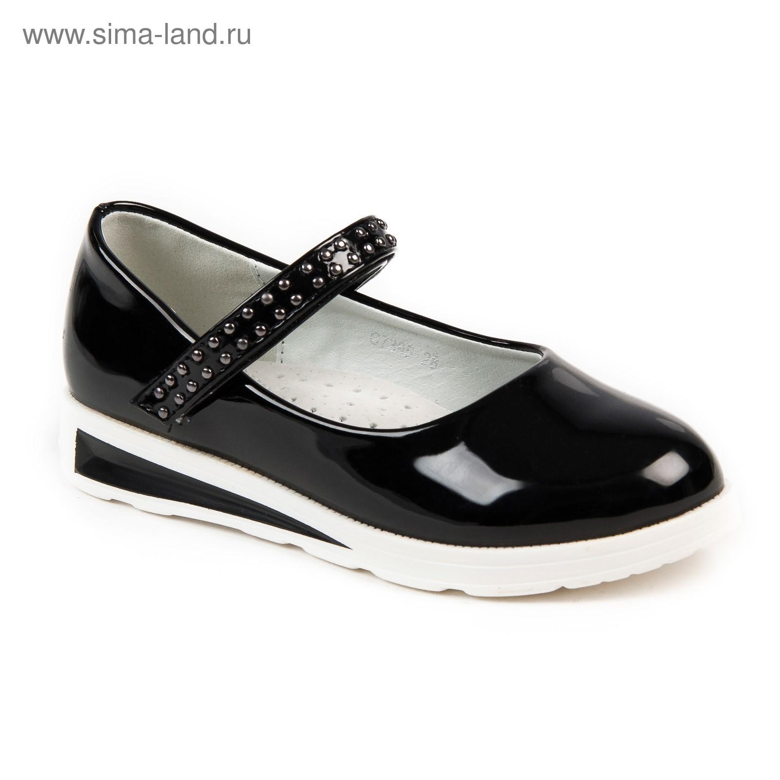 aa89a4636 Туфли для девочек арт. С7395 (чёрный) (р. 29) (3278830) - Купить по ...