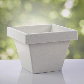 Кашпо «Квадро», 3,8 л, цвет белый гранит