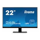 "Монитор Iiyama 21.5"" XU2290HS-B1 IPS 5ms 16:9 DVI HDMI 1000:1 250cd 178/178 1920x1080 D-Sub   329514"