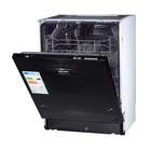 Посудомоечная машина Zigmund & Shtain DW 139.6005 X, 12 комплектов, класс А++, черный