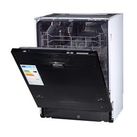 Посудомоечная машина Zigmund & Shtain DW 139.6005 X, 12 комплектов, класс А++