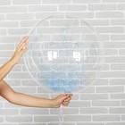 """Шар воздушный 12"""" прозрачный, крошка голубая - фото 459210"""