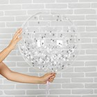 """Шар воздушный 18"""" прозрачный, конфетти, круги серебро - фото 308466349"""