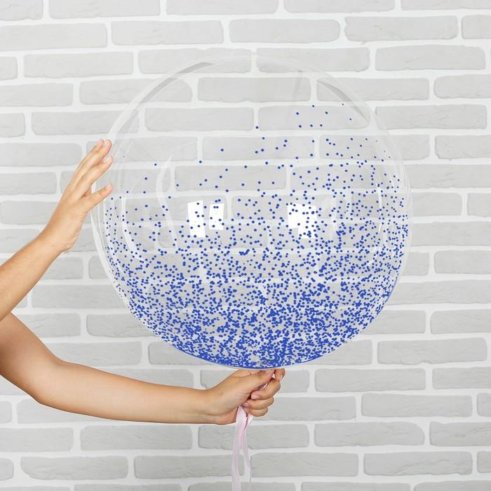 """Шар воздушный 18"""" прозрачный, конфетти мелкие, цвет голубой - фото 308466181"""