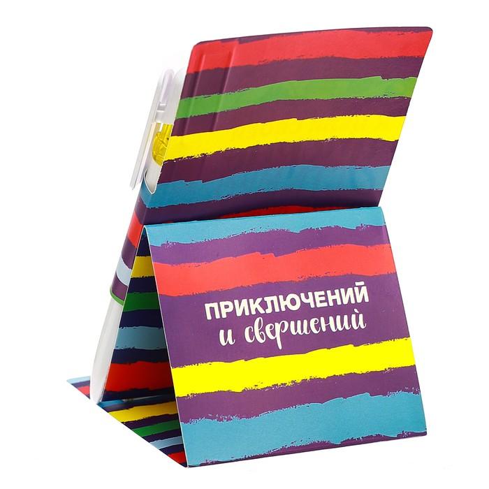 Блоки открыток