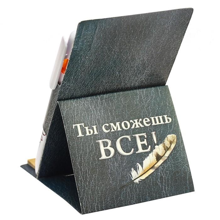 Москва смешные, открытка успехов в начинаниях