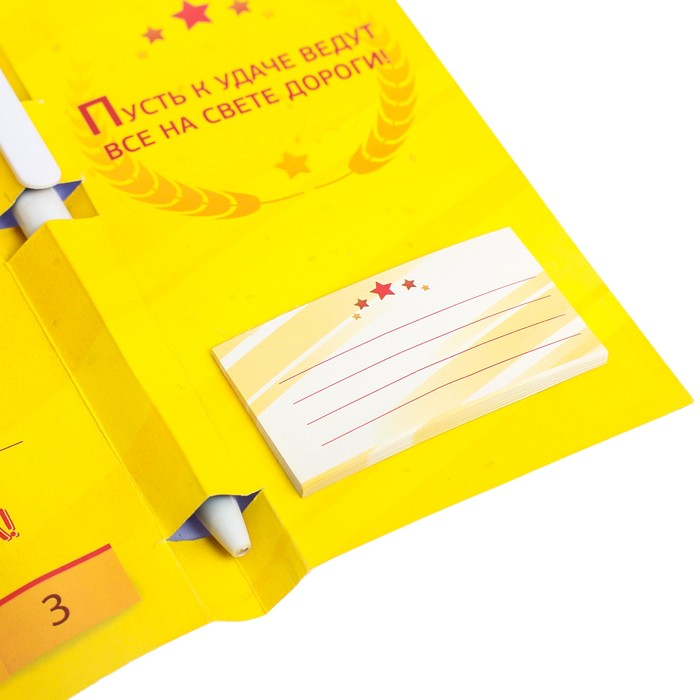 Рисунок, открытка с ручкой