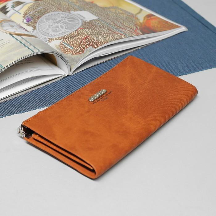 Кошелёк женский, 4 отдела, для карт, для монет, наружный карман, цвет коричневый