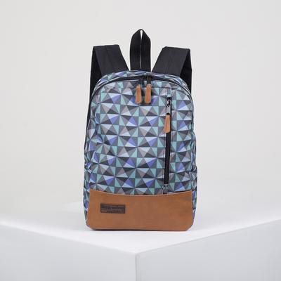 Рюкзак молодёжный, отдел на молнии, наружный карман, цвет серый джинс