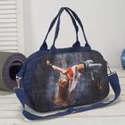 Сумка спортивная «Танцовщица», отдел на молнии, наружный карман