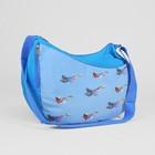 Сумка спортивная, отдел на молнии, наружный карман, регулируемый ремень, цвет голубой