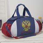 Сумка спортивная, отдел на молнии, наружный карман, регулируемый ремень, цвет синий/красный
