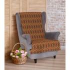"""Накидка на кресло """"Этель"""" Спектр 70х160 ± 2 см"""