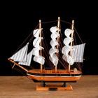 """Корабль """"В поисках сокровищ"""", черная с белым кайма, 32*31см"""