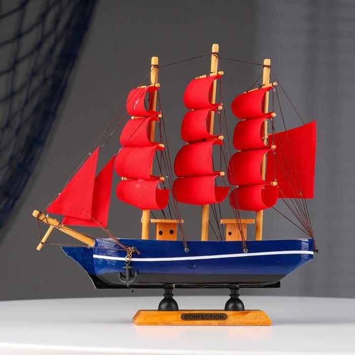 """Корабль """"Алые паруса"""", 22,5×17,5 см - фото 797930269"""
