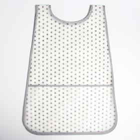 Нагрудник с карманом непромокаемый «Звёзды», цвет серый