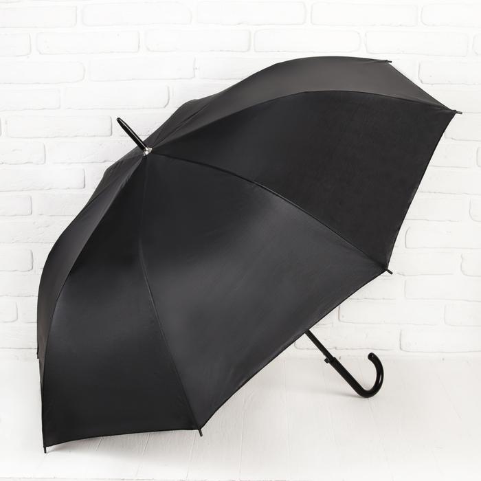"""Зонт-трость """"Классика"""", полуавтоматический, R=58см, цвет чёрный"""