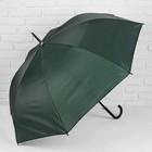 """Зонт-трость """"Классика"""", полуавтоматический, R=58см, цвет зелёный"""