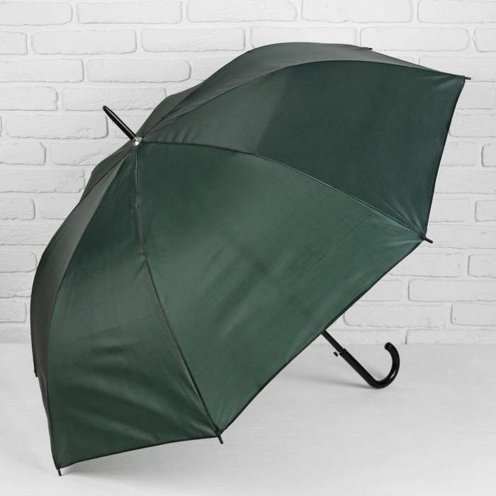 Зонт полуавтоматический «Классика», 8 спиц, R = 58 см, цвет зелёный