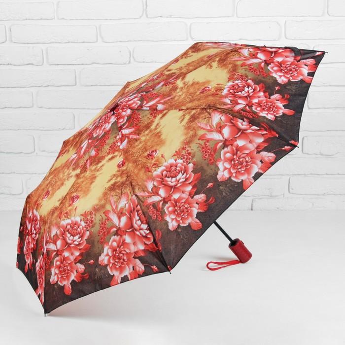 Зонт полуавтоматический «Пионы», 3 сложения, 8 спиц, R = 49 см, цвет оранжевый