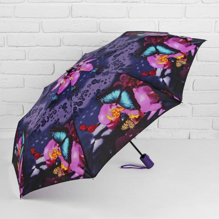 Зонт полуавтоматический «Бабочка на цветке», 3 сложения, 8 спиц, R = 49 см, фиолетовый/розовый