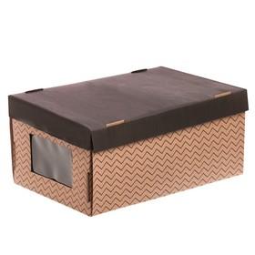 Складная коробка с PVC окошком «Геометрия», 34 × 23 × 15 см