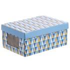 Складная коробка с PVC окошком «Грани», 34 × 23 × 15 см - фото 308272833