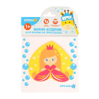Мини-коврик для ванны на присосках «Принцесса» - фото 105492208