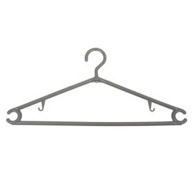 Вешалка-плечики для одежды малая, размер 44-48, цвет серый