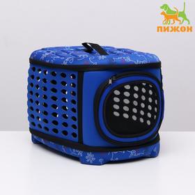 Складная сумка-переноска большая, материал EVA, 42,5 х 37,5 х 29,5 см, синяя