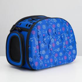 Складная сумка-переноска с отдельным входом, материал EVA, 43,5 х 28 х 33 см, синяя