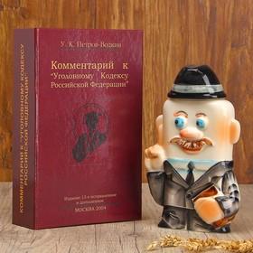 {{photo.Alt || photo.Description || 'Штоф фарфоровый «Адвокат», в упаковке книге'}}