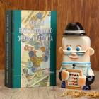 Штоф фарфоровый «Бухгалтер», в упаковке книге