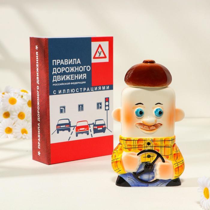 Штоф фарфоровый «Водитель», в упаковке книге