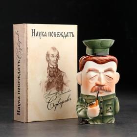 Штоф фарфоровый «Сталин», в упаковке книге Ош