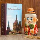 Штоф фарфоровый «Банщик», в упаковке книге