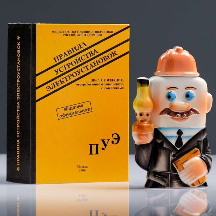 Штоф фарфоровый «Электрик», в упаковке книге