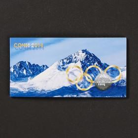 """Набор монет """"Сочи"""" (4 монеты + банкнота) в белом исполнении"""