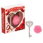 """Подарочный набор """"Ключ от моего сердца"""""""