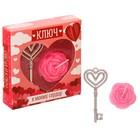 """Подарочный набор """"Ключ к моему сердцу"""""""