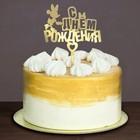 """Топпер в торт """"С Днем Рождения"""" Минни Маус, с набором свечей, 12 шт."""