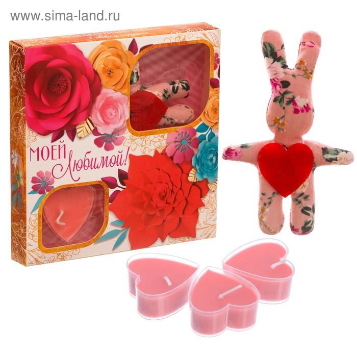 """Набор игрушка и 3 свечи """"Моей любимой"""""""