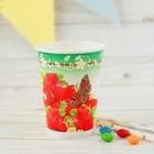 "Glass paper ""Strawberry"", 220 ml"