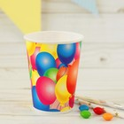 Glass paper Balls, 220 ml