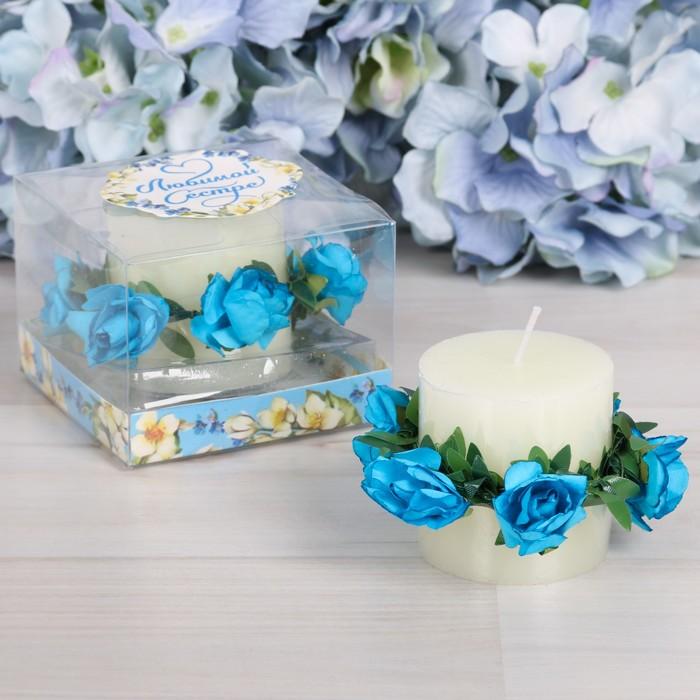 """Подарочная свеча """"Самой лучшей сестренке"""""""