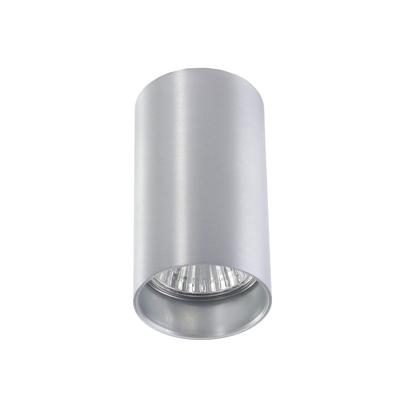 Светильник потолочный Luazon под лампу GU10, 100 х 55 мм, АЛЮМИНИЙ